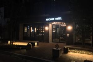 アンカーホテル 福山