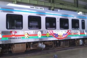 井原鉄道様  ラッピング電車