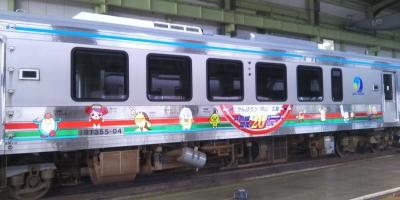 井原鉄道  ラッピング電車