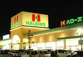 大型スーパーマーケット トータルサイン