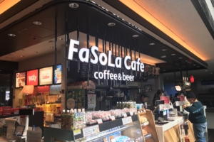 成田空港免税店様 看板・サイン