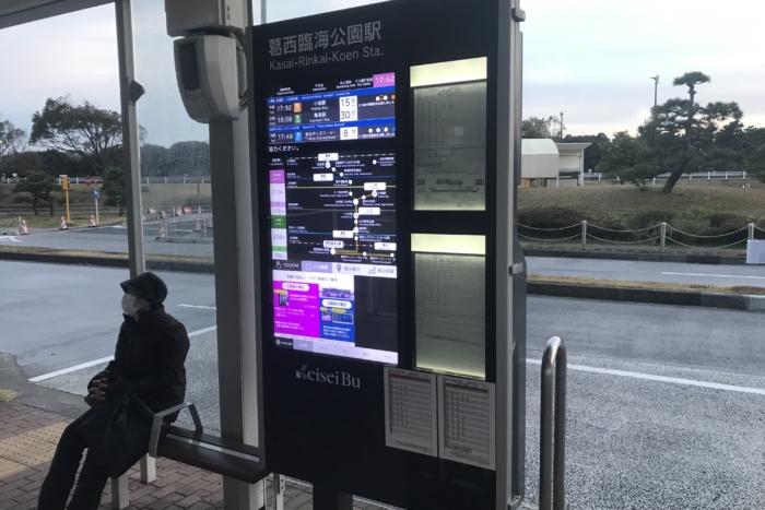 葛西臨海公園駅 電子ペーパー・デジタルサイネージ