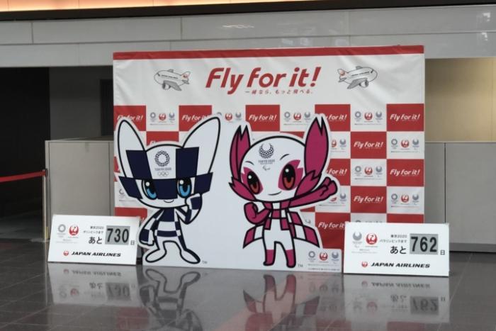 東京オリンピック・パラリンピック 電子ペーパー