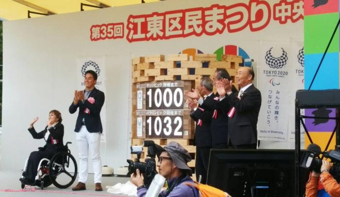 東京オリンピック・パラリンピック<br>LED電光掲示板・電子ペーパー