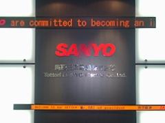 鳥取三洋電機 東京オフィス様 LED電光掲示板