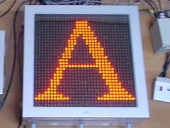 大保ダム LED電光掲示板