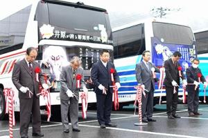 井原市 ラッピング観光バス 看板・サイン