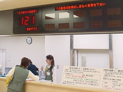 広島赤十字原爆病院様 LED電光掲示板