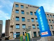 福山循環器病院様 看板・サイン