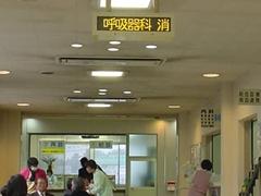 三菱化学病院様 LED電光掲示板