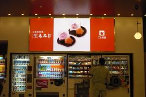 NEXCO西日本様 壁面広告ライトパネル