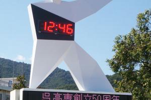呉工業高等専門学校様 LED電光掲示板