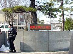 鳥取大学様 LED電光掲示板