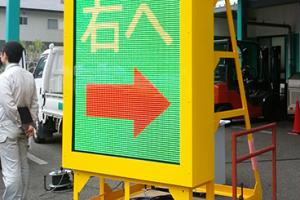 NEXCO西日本様 LED電光掲示板