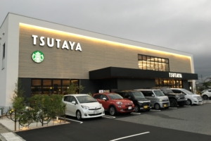 TSUTAYA 駅家店様 看板・サイン