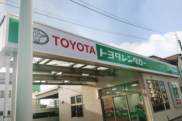 トヨタレンタリース 福山東店様 看板・サイン