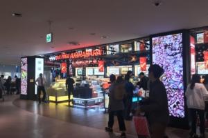 成田空港免税店様 4㎜ピッチ LEDビジョン
