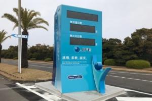 JFEスチール西日本製鉄所様 LED電光掲示板