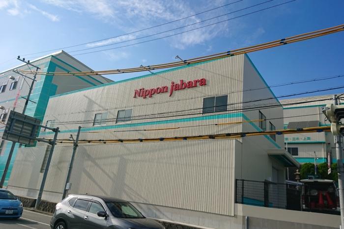 日本ジャバラ様 壁面大型チャンネル文字看板