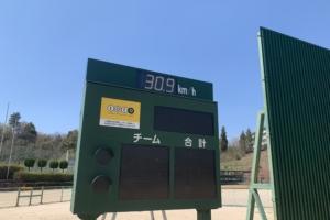 御調ソフトボール球場様 球速表示機