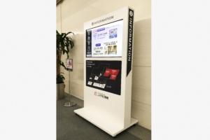 ふくやま美術館様 屋内デジタルサイネージ