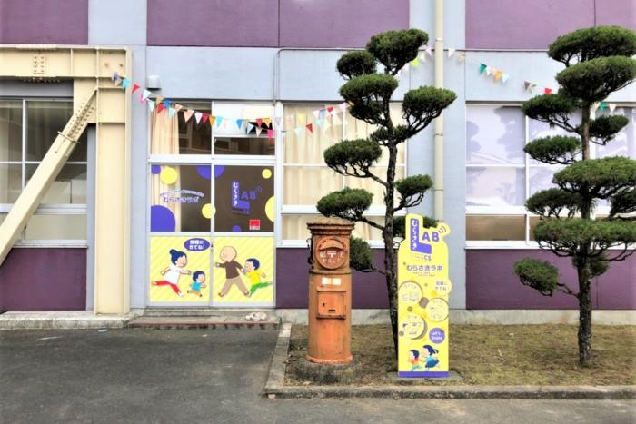 新設!府中明郷学園『むらさきラボ』のサイン工事を行いました!
