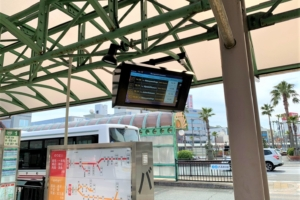 宇和島バスセンター バス停デジタルサイネージ