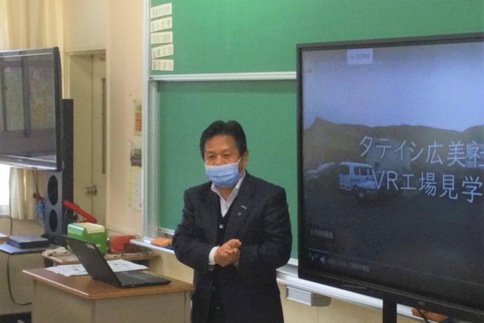 府中明郷学園にてVR工場見学会を行いました!