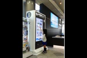 高松市 インタラクティブデジタルサイネージ