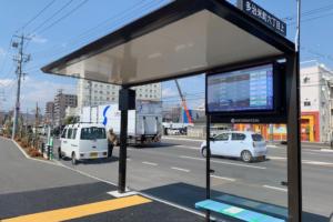 エフピコアリーナふくやま前 バス停 屋外デジタルサイネージ
