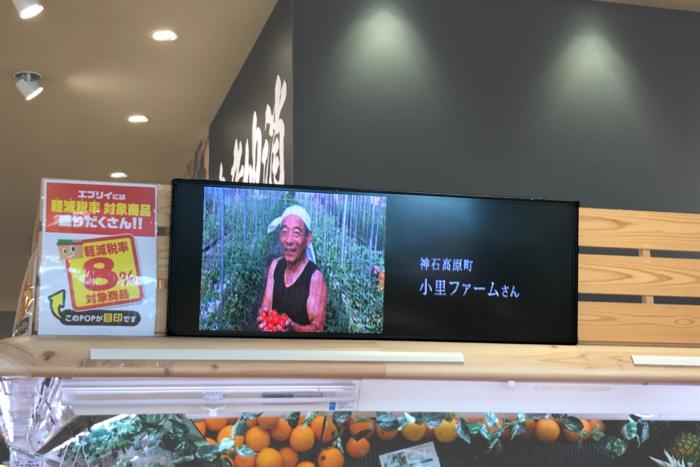 地縁エブリイ 新市店様 店舗デジタルサイネージ