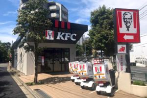 日本ケンタッキー・フライド・チキン様 全国店舗サイン工事