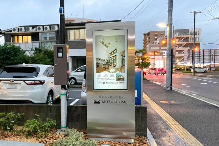 三井ホーム様 段原山崎モデルハウス 屋外デジタルサイネージ